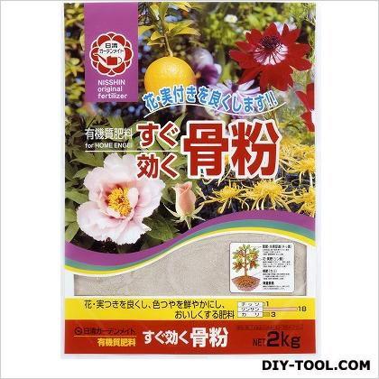 日清ガーデンメイト セール 登場から人気沸騰 超人気 すぐ効く骨粉 2kg