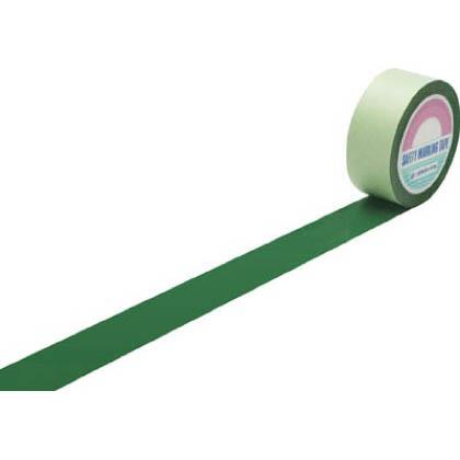 緑十字 GT-501G ラインテープ(ガードテープ)緑50mm幅×100m屋内用 148052