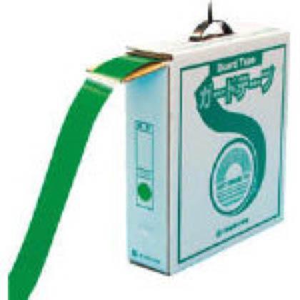 緑十字 GTH-501G ラインテープ(ガードテープ)緑再剥離タイプ50幅×100m屋内用 149032