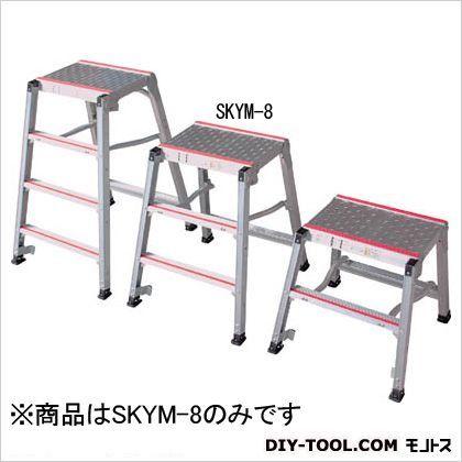 ナカオ 楽駝ミニ 滑り止め付き 踏み台 0.8M (SKYM-8)仮設工業会認定  SKYM8