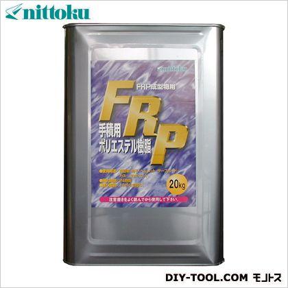 ニットク FRPポリエステル主剤 インパラ 20Kg