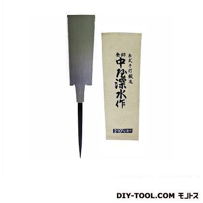 中屋深水 両刃鋸 鋸サイズ:240mm(8寸)