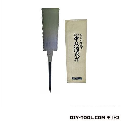 中屋深水 両刃鋸 鋸サイズ:300mm(尺)