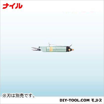 ナイル エヤーハサミ・エアーハサミ 本体のみ (ASP250)