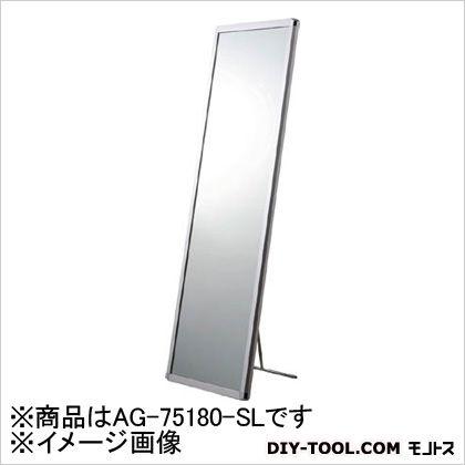 【返品交換不可】 日本アルミ AGミラー(1台) 日本アルミ シルバー シルバー AG75180SL 750×1800 AG75180SL, タマナグン:a28c108b --- supercanaltv.zonalivresh.dominiotemporario.com