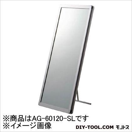 日本アルミ AGミラー(1台) シルバー 600×1200 AG60120SL