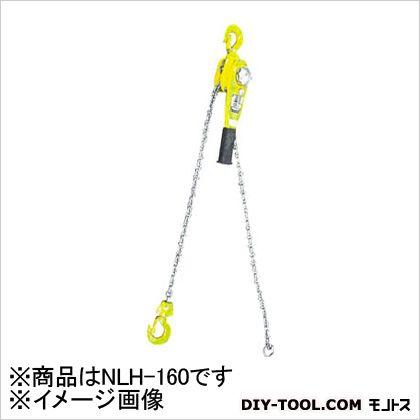 日興製綱 レバーホイスト 1.6ton (1台)  NLH160