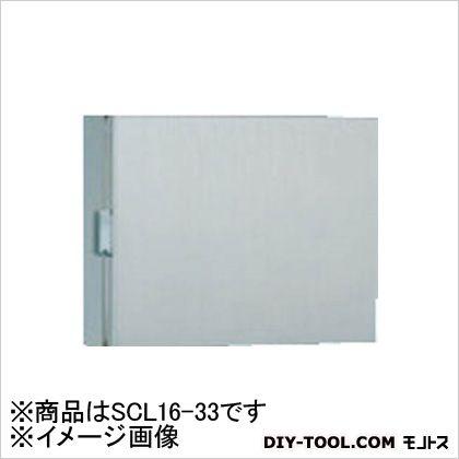 日東工業 SCL16-33 (×1)  SCL1633