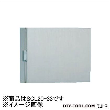日東工業 SCL20-33 (×1)  SCL2033