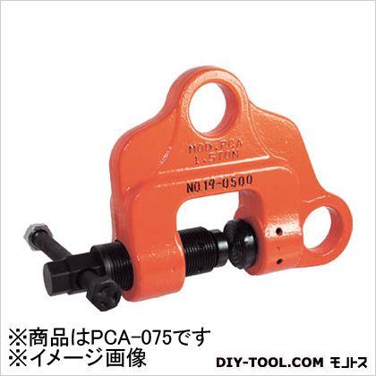 日本クランプ ねじ式万能型クランプ0.75 (PCA075(PCA-075)) 特殊クランプ クランプ