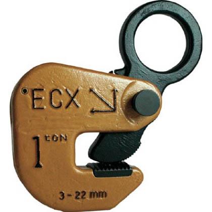 日本クランプ 横つり専用クランプ(ロックスプリング付)1.0t ECX1  ECX1 1 台