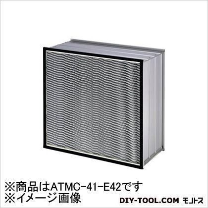 日本無機 アトモスコンパクトフィルタ 610×610×290 (×1台)  ATMC41E42