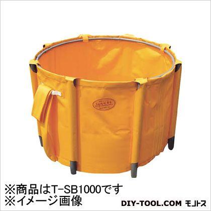 ナショナルマリンプラスチック 丸型くみたてそう消防用 (×1台)  TSB1000