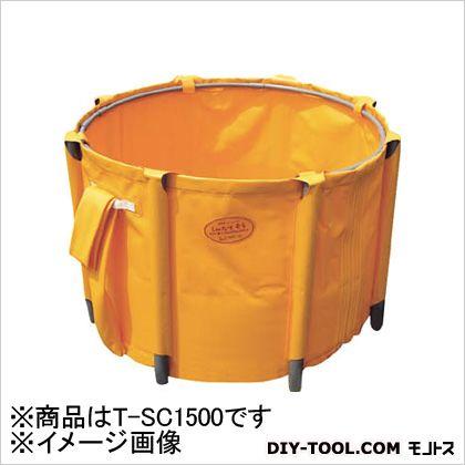 ナショナルマリンプラスチック 丸型くみたてそう消防用 (×1台)  TSC1500