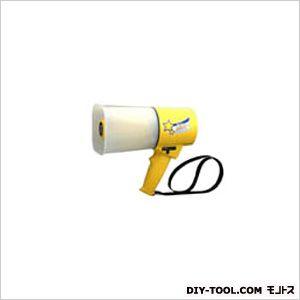 ノボル電機レイニーメガホン蓄光型ルミナスTS-514L