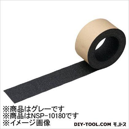 NCA ノンスリップテープ 100×18m グレー  NSP10180 1 巻