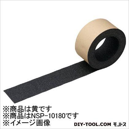 NCA ノンスリップテープ 100×18m 黄  NSP10180 1 巻