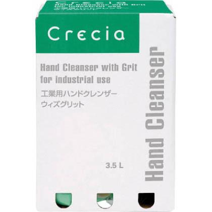 クレシア 工業用クレンザーウィズグリット 05114 2個
