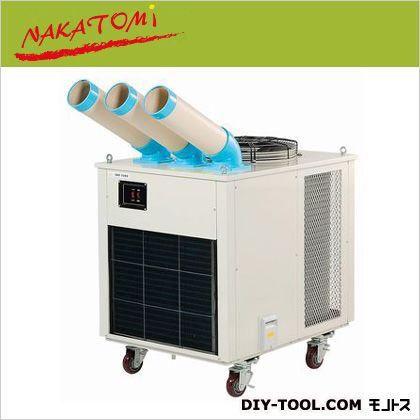 ナカトミ 3HPスポットクーラー  SAC-7500