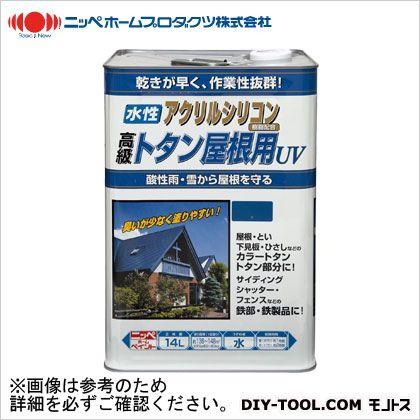 ニッペホーム 水性トタン屋根用UV 青 14L パンコンテナ 作業用品 電設工具 圧着工具