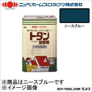 ニッペホーム トタン屋根用 ニースブルー 14L