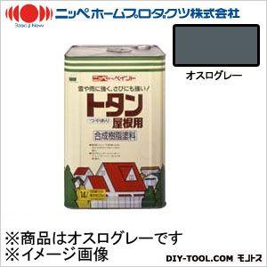ニッペホーム トタン屋根用 オスログレー 14L