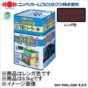 ニッペホーム 水性屋上防水塗料セット レンガ色 8.5kg