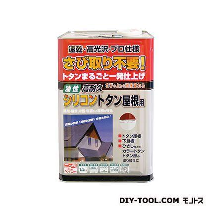ニッペホーム 高耐久シリコントタン屋根用 赤さび(ブラウンレッド) 14kg アンティーク仕上げ クラッキング ひび割れ