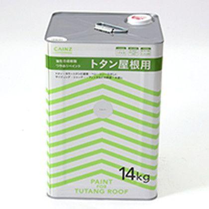 カインズ 油性塗料 トタン屋根用 シルバー 14kg