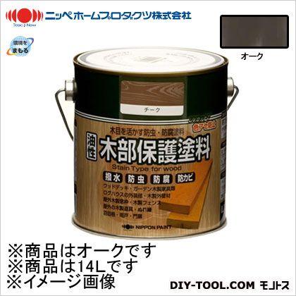 ニッペホーム 油性木部保護塗料 オーク 14L