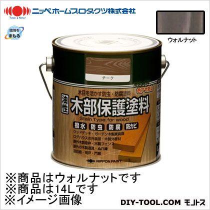 ニッペホーム 油性木部保護塗料 ウォルナット 14L