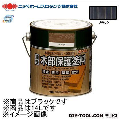 ニッペホーム 油性木部保護塗料 ブラック 14L