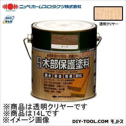 ニッペホーム 油性木部保護塗料 透明クリヤー 14L