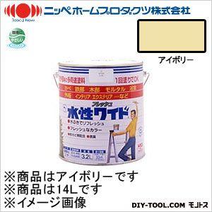 ニッペホーム 水性フレッシュワイド アイボリー(ぞうげ色) 14L 01