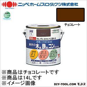 ニッペホーム 水性つやありEXE チョコレート 14L 10 パンコンテナ 作業用品 電設工具 圧着工具