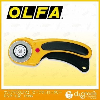 NEW オルファ OLFA カッターセーフティロータリーカッターL型 156B 1個 メーカー再生品