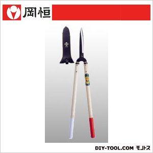 ●日本正規品● 岡恒 プレゼント 刈込鋏60型 205 745mm
