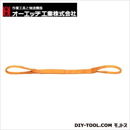 OH ベルトスリングアピックス3E(両端アイ形) 黄 幅75mm×長さ5.0m 3E-NS75-50