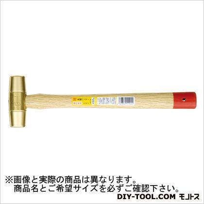 OH 真鍮ハンマー #5 (BS-50) 特殊ハンマー ハンマー