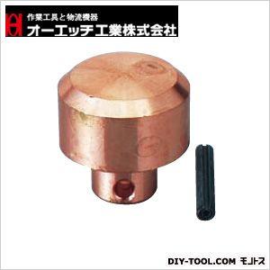 OH カッパー替ヘッド 適用#8 (CO-63H) 特殊ハンマー ハンマー