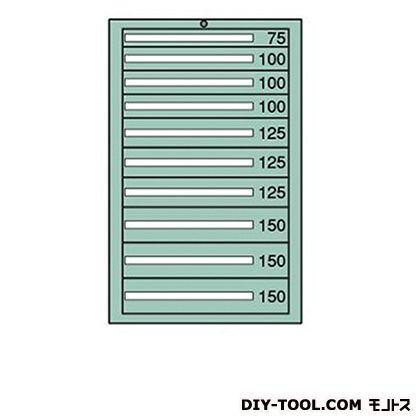 【クーポン対象外】 DX1230:DIY 大阪製罐 FACTORY  SHOP 幅×奥行×高さ:811×557×1281mm ONLINE デラックスキャビネット-DIY・工具