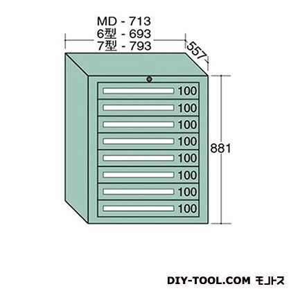 大阪製罐 スタンダードキャビネット 幅×奥行×高さ:693×557×881mm 6-801