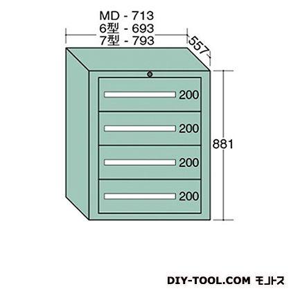 大阪製罐 ミドルキャビネット 幅×奥行×高さ:713×557×881mm MD802