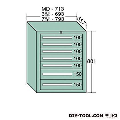 大阪製罐 スタンダードキャビネット 幅×奥行×高さ:693×557×881mm 6-808
