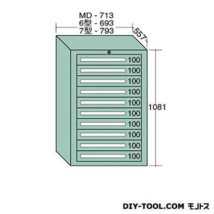 大阪製罐 スタンダードキャビネット 幅×奥行×高さ:693×557×1081mm 6-1001