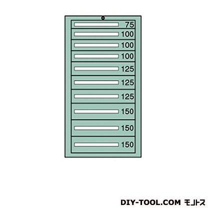 大阪製罐 スタンダードキャビネット 幅×奥行×高さ:793×557×1281mm 7-1222