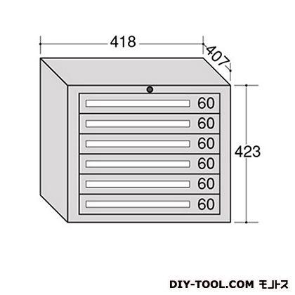 大阪製罐 ミゼットキャビネット Lグレー 幅×奥行×高さ:418×407×423mm M6-2G