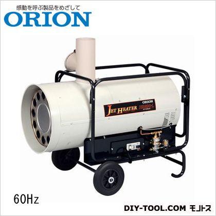 オリオン ジェットヒーターHP 熱交換式温風機 60Hz  HS290-L