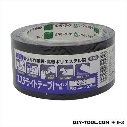 オカモト エステライト 黒 50mm×25M #430 40セット