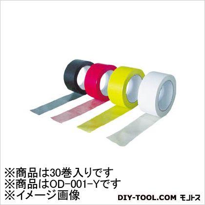 オカモト 布テープカラーOD001 黄色 (OD001Y)